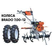 Культиватор SKIPER GT-850S + колеса BRADO 7.00-12 (комплект)