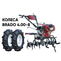 Культиватор BRADO GT-850SX + колеса BRADO 4.00-8 (комплект)