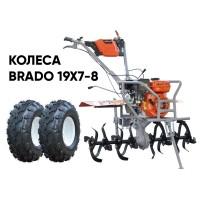 Культиватор SKIPER GT-850SB + колеса BRADO 19х7-8 (комплект)