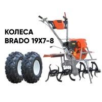 Культиватор SKIPER GT-850SC + колеса BRADO 19х7-8 (комплект)
