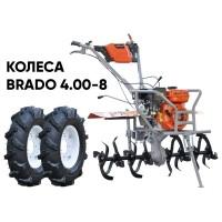 Культиватор SKIPER GT-850SB + колеса BRADO 4.00-8 (комплект)