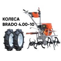 Культиватор SKIPER GT-850SC + колеса BRADO 4.00-10 (комплект)