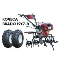 Культиватор BRADO GT-850SX + колеса BRADO 19х7-8 (комплект)