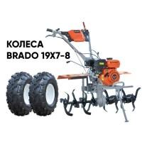 Культиватор SKIPER GT-850S + колеса BRADO 19х7-8 (комплект)