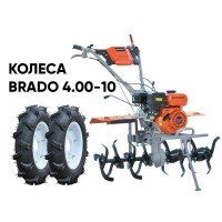 Культиватор SKIPER GT-850S + колеса BRADO 4.00-10 (комплект)