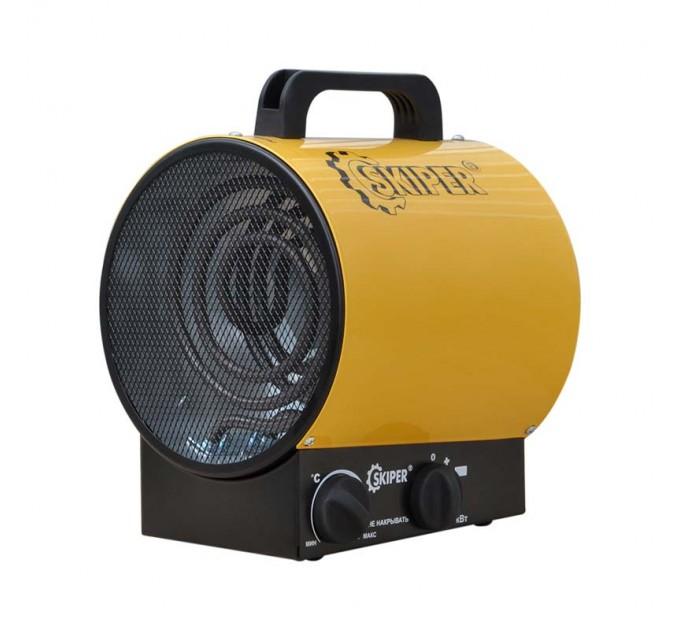 Нагреватель воздуха электр. SKIPER EHT-2 (пушка, 2 кВт, 220 В, термостат)